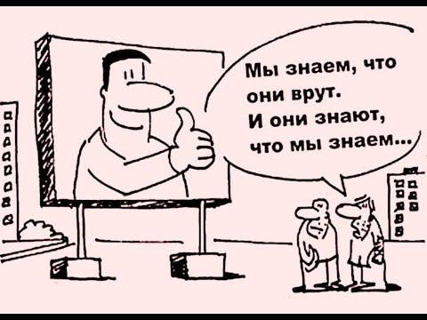 МИФЫ про армян или мифы об армянах:)