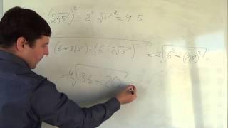Алгебра 11 класс. 22 сентября. свойства корня n й степени #11