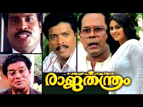 Malayalam Full Movie | Rajathanthram |...