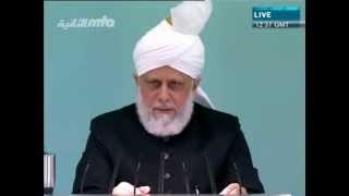 Проповедь Хазрата Мирзы Масрура Ахмада (08-06-2012)
