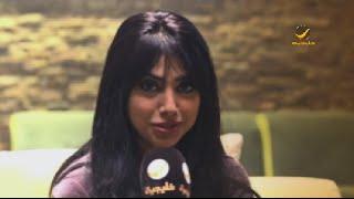 فيديو: شيلاء سبت تقع ضحية في برنامج المقالب جاب العيد