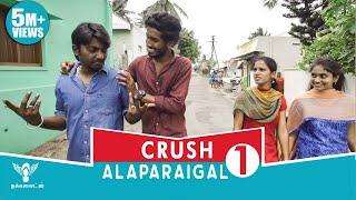 Crush Alaparaigal - Nakkalites