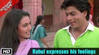 Rahul expresses his feelings - Romantic Scene - Kuch Kuch Hota Hai - Shahrukh Khan, Rani Mukerji MP3