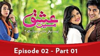 Ishq Mein Aisa Bhi Haal Hona Hai - EP 02 Part 01