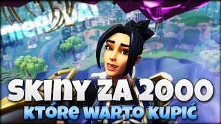 SKINS FOR 2000 V-BUCKS WHICH WORTH TO BUY | FORTNITE