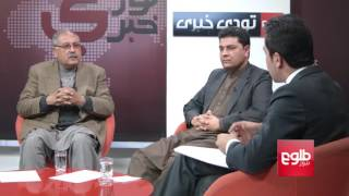 TAWDE KHABARE: Operation Shafaq 2 Discussed