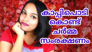 A Viral Coffee skin care product range review | Go Glam with Keerthy
