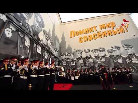 В столице появились граффити с изображением героев ВОВ