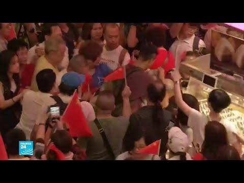 هونغ كونغ.. اشتباكات بين مؤيدين للصين وآخرين مناهضين لها  - نشر قبل 2 ساعة