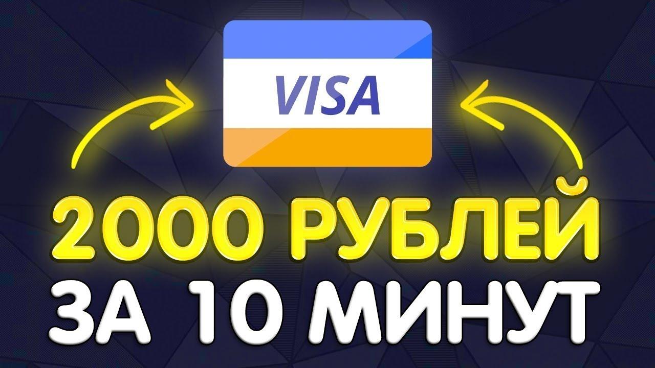 СУПЕР БЕСПЛАТНАЯ РАЗДАЧА ОТ #BREMIT НА 500 #BRMT +25$  КРИПТОВАЛЮТА БЕЗ ВЛОЖЕНИЙ