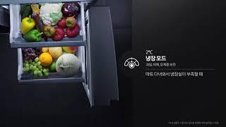 [삼성 셰프컬렉션] How-To 1편 맞춤보관실