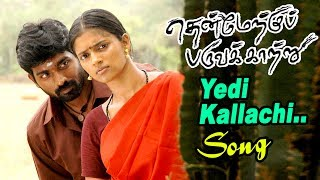 Thenmerku Paruvakatru songs | Yedi Kallachi video song | Vijay Sethupathi | Vijay Sethupathi songs