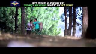 chija tamang latest lok dohori album 2017  with Sanjay Gurung /laure/malayako