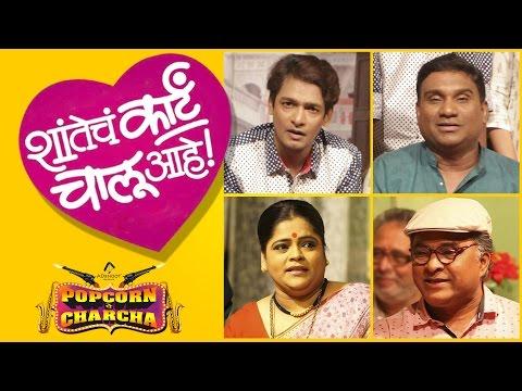 Shantecha Karta Chalu Aahe   Full Interview   Bhau Kadam   Priyadarshan Jadhav   ADbhoot