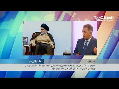 مدير مكتب الحرة في بغداد فلاح الذهبي حول مفاوضات تشكيل الحكومة العراقية  - 18:21-2018 / 5 / 23