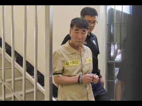 """เกาหลีใต้ตัดสินโทษกัปตันเรือ """"เซวอล"""" วันนี้"""