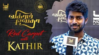 Happy to associate with Vikram Vedha says Kathir | Vikram Vedha 100 Days Celebration | Y Not Studios