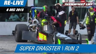 Re-LIVE | SUPER DRAGSTER | 6-DEC-15 (Run 2)