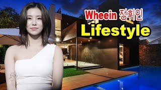 휘인 (whee In) Lifestyle, Boyfriend, Family, Net Worth, Biography 2019 | Celebrity Glorious