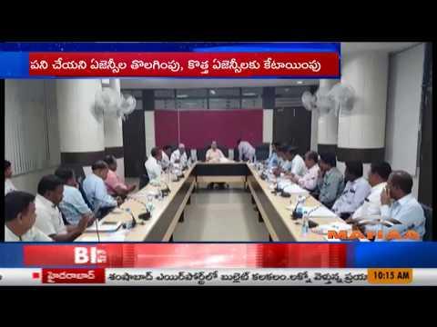 పాలమూర్ పై కేసీఆర్ ఫోకస్   TRS Govt Special Focus On Palamuru Lift Irrigation Projects   Mahaa News