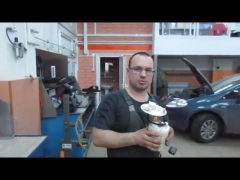 Как выглядит топливный фильтр на хендай солярис