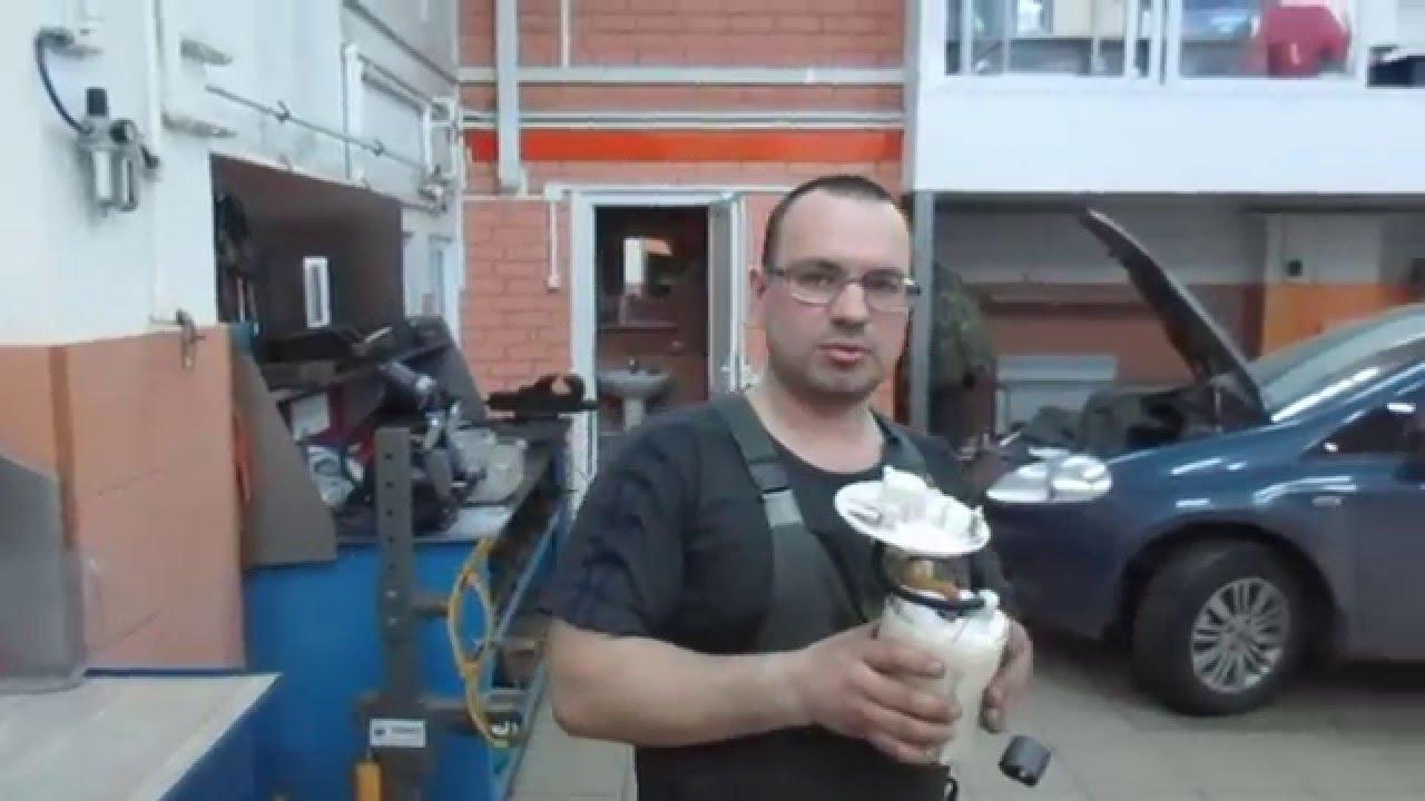 Замена топливного фильтра Дэу Нексия