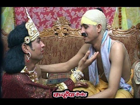 सुदामा चरित्र / कृष्ण भजन / प्रोमो / देशराज पटेरिया