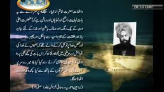 Sayings-of-the-Promised-Messiah-5-urdu