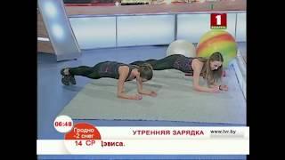 Упражнения табата: тренировка для похудения