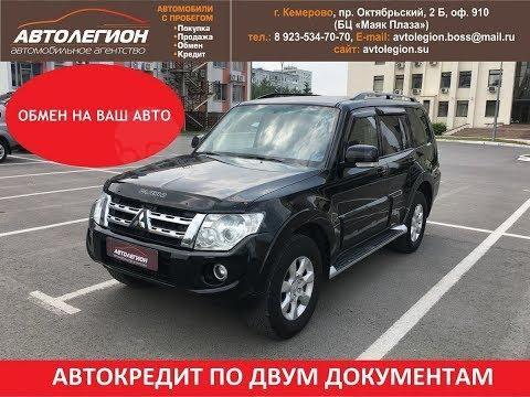 Продажа Mitsubishi Pajero, 2012 год в Кемерово