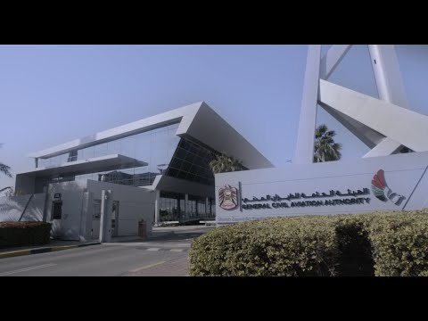 UAE General Civil Aviation Authority | Corporate Film 2016