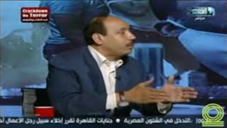 حديد المصريين| صلاح جودة: احنا دولة فقيرة