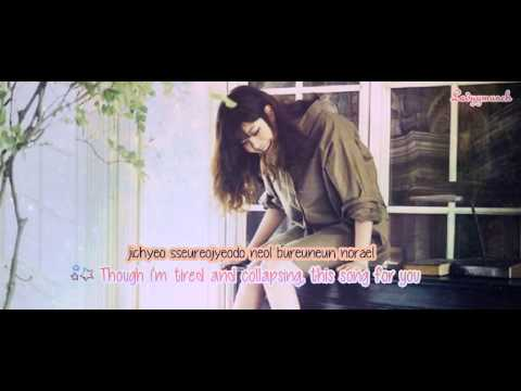 Lyn-Song For Love(Eng/Romanization Subs)
