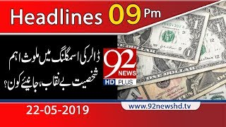 News Headlines | 9:00 PM | 22 May 2019 | 92NewsHD