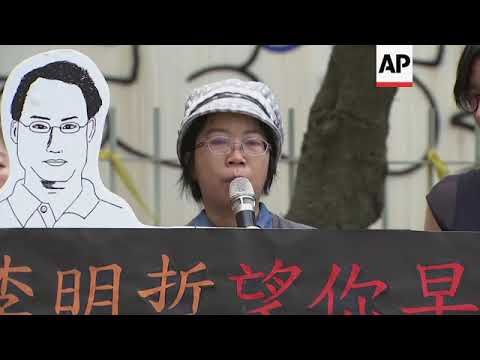 Campaign calling for release of Taiwan activist in China