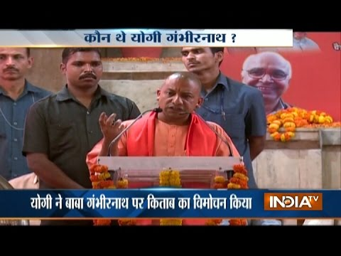 Yogi Mission 2019: CM Yogi Adityanath warns to UP goons, either behave or leave