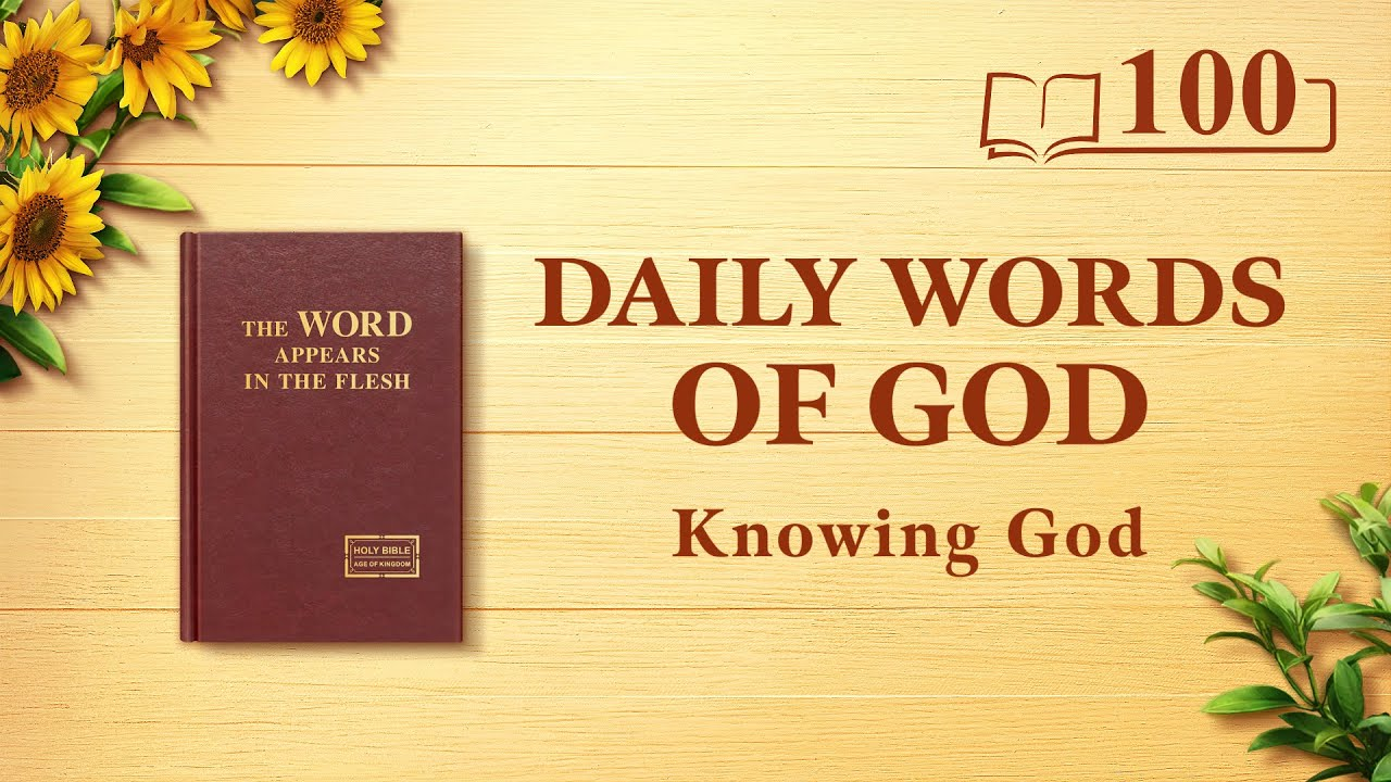 """Daily Words of God   """"God Himself, the Unique I""""   Excerpt 100"""
