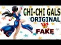 dragon ball gals milk original vs fake