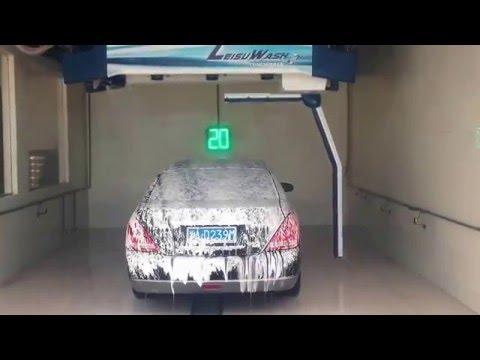 Мойка безконтактная роботизированная Car Wash RL 360