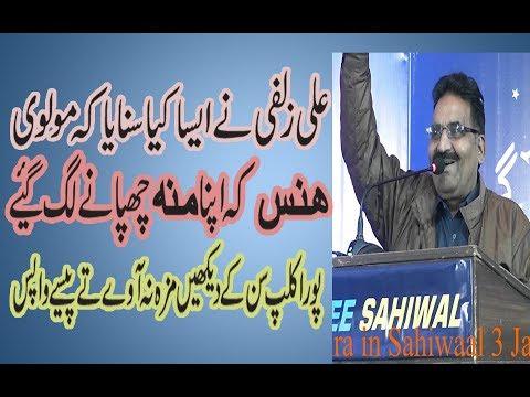 Best of Ali Zulfi  Funny Mushaira IN Sahiwal Best Performance By Ali Zulfi
