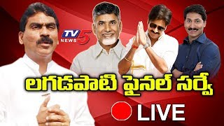 Lagadapati Rajagopal Survey Results | AP Exit Polls 2019 | TV5 News Live