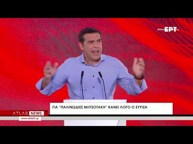ΚΕΝΤΡΙΚΟ ΔΕΛΤΙΟ ΕΙΔΗΣΕΩΝ 16-07-2021