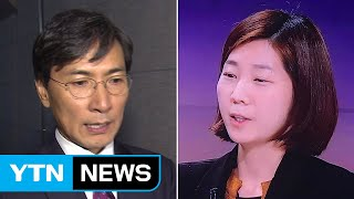 '성폭행' 의혹 안희정...'미투' 덮친 정치권 / YTN