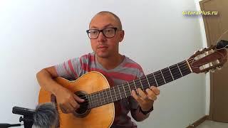 """Зимний сон"" на гитаре | Алсу"
