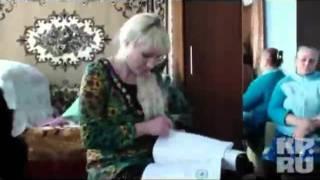 видео Жилье в бездотационных домах