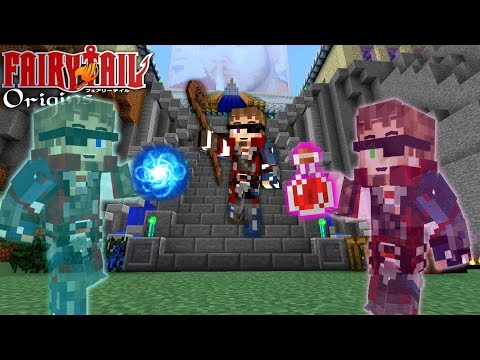"""Minecraft FAIRY TAIL ORIGINS #12 """"MAGICAL CLONES!"""" (Modded Minecraft Roleplay)"""