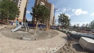 Благоустройство SCANDIS на Взлетке. Август 2019 года. Строительная компания Арбан в Красноярске