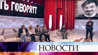 В «Пусть говорят» сДмитрием Борисовым— неожиданная развязка семейной драмы Спартака Мишулина.