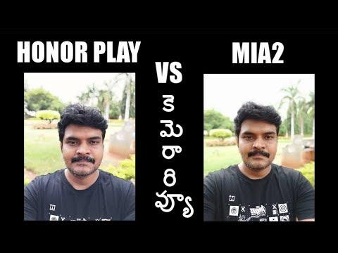 Mia2 VS Honor Play Camera Comparison Review ll in telugu ll
