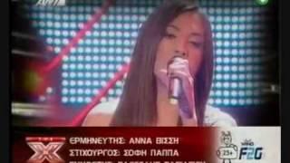 Polina - Treno - X-Factor 2 - Live Show 7